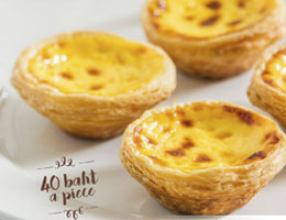 Chinese New Year Egg Tart at Café Kantary