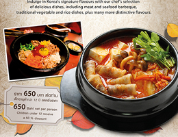 Korean Food Festival  At The Orchard Restaurant, Kantary 304 Hotel Prachinburi