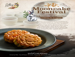 Mooncake Festival at Café Kantary