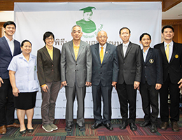 The Doctor Kasem Pangsrivongse Foundation Funds  Over 1.7 Million Baht for Pharmacy Scholarships